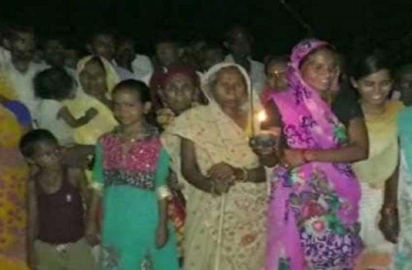 OMG! अब तक इस गांव में नहीं पहुंची है बिजली, लोग इस तरह जी रहे हैं अपना जीवन