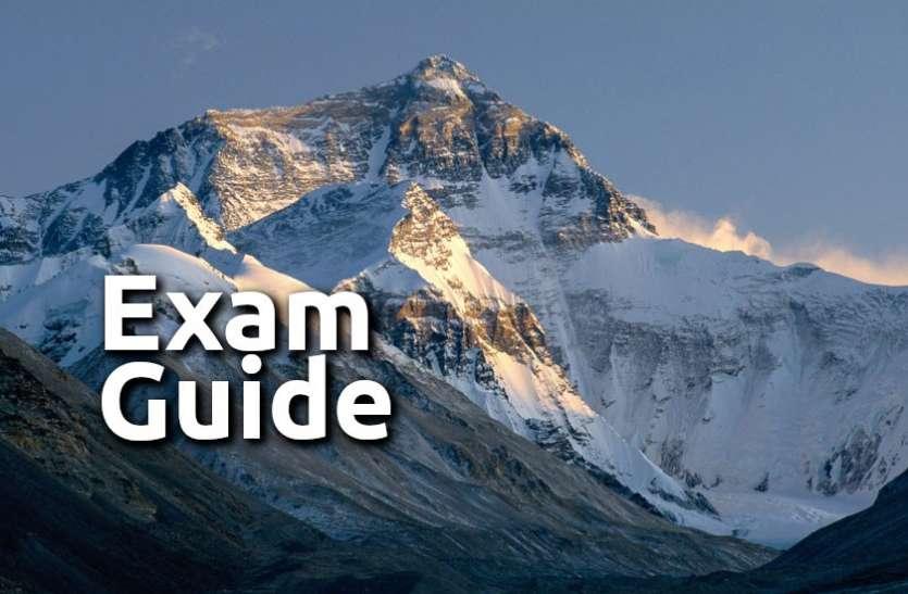 Exam Guide: इस ऑनलाइन टेस्ट से चेक करें अपनी प्रतियोगी परीक्षा की तैयारी