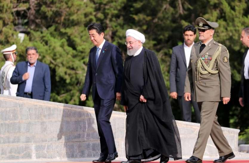 जापानी पीएम आबे ने निभाई दोस्ती, ईरान में अमरीकी कैदियों की रिहाई की अपील