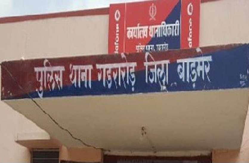 विवाहिता ने की आत्महत्या, पीहर पक्ष ने दर्ज करवाया हत्या का मामला