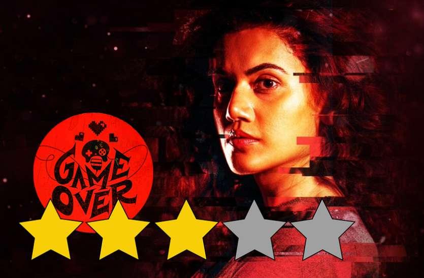 Game Over Movie Review: कभी कटा हुआ सर, तो कभी डरावना टैटू...'कमजोर दिल' वाले न देखें तापसी की ये फिल्म