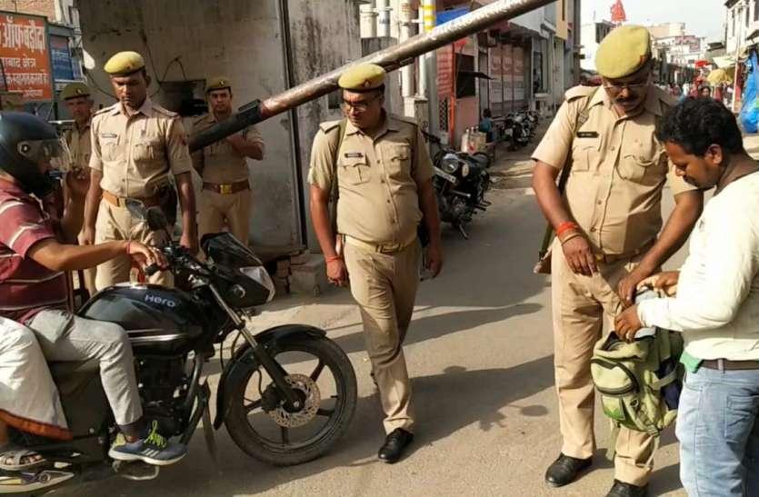 राम नगरी में आतंकी इनपुट से सतर्क हुई खुफिया एजेंसियां