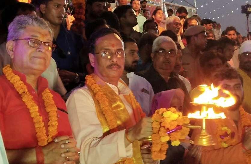 मां सरयू की आरती भगवान श्री राम की परंपरा : दिनेश शर्मा