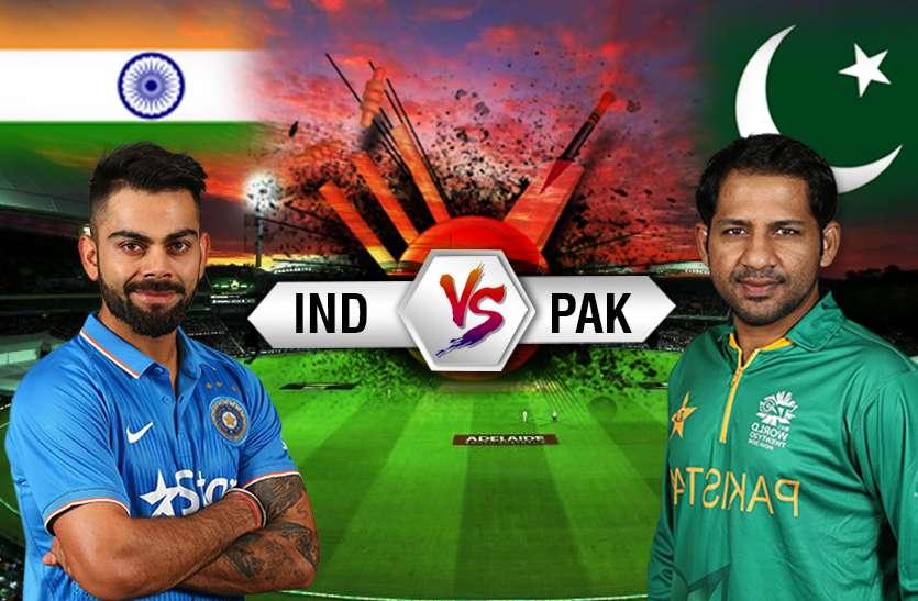 India vs Pakistan : क्या कहते हैं जयपुर के ज्योतिषी, कौन बनेगा हीरो और किसे मिलेगा जीरो, जानें ग्रहों की दशा