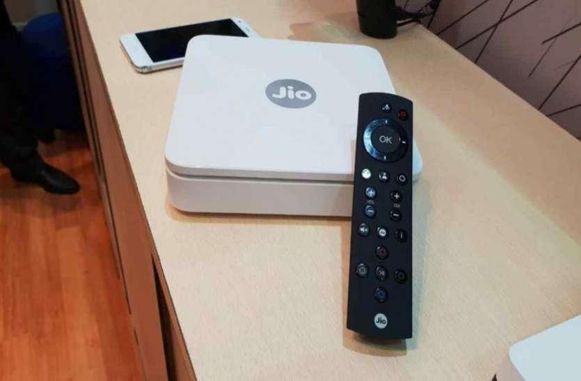 Jio GigaFiber: 4,500 रुपये VS 2,500 रुपये प्लान, जानें कौन सा है बेहतर