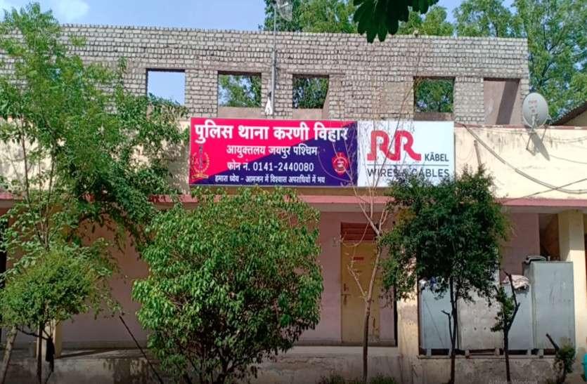 राजस्थान पुलिस की कार्रवाई, हत्या के मामले को लेकर हुआ बड़ा खुलासा