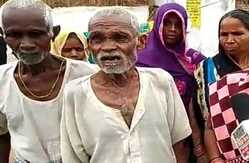 सरकार के आदेश यहां रखे ताक पर, मनमाने तरीके से गरीबों को मिलता है राशन, ग्रामीणों ने लगाए ऐसे आरोप