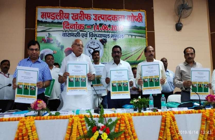 प्रदेश के किसानों के लिए खुशखबरी, इस तिथि को सभी के खाते में पहुंच जायेंगे पैसे