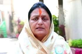 सीएसपी ने महापौर को दिखाई अंगुली, भडक़े भाजपाई बोले- महिला से ऐसे बात करते हैं क्या...