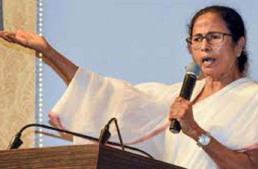 ममता का तुगलकी बयान!  बंगाल में रहना है तो बांग्ला बोलना होगा