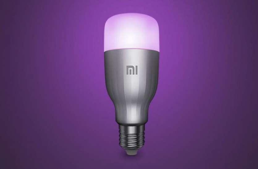 Mi LED स्मार्ट बल्ब की बिक्री शुरू, 11 साल तक नहीं होगा खराब, 1.6 करोड़ कलर को करेगा सपोर्ट