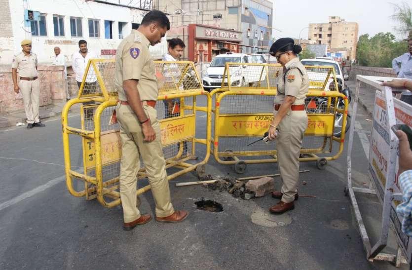 फिर क्षतिग्रस्त हुआ मोहनपुरा पुलिया, बंद किया यातायात, देखें वीडियो
