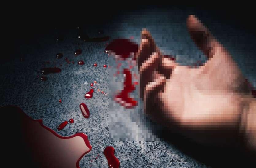 बाजार में धान बेच पत्नी ने खरीदी सामान, पति से घर तक ले जाने को कहा, तो पति ने रास्ते में ही पीट-पीटकर कर दी हत्या