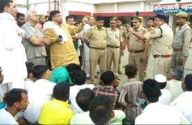 दंगा पीड़ित के घर शरण लेने वाले बदमाशों को दबोचने गई पुलिस टीम पर हमला, पथराव के साथ मिर्ची पाउडर फेंका