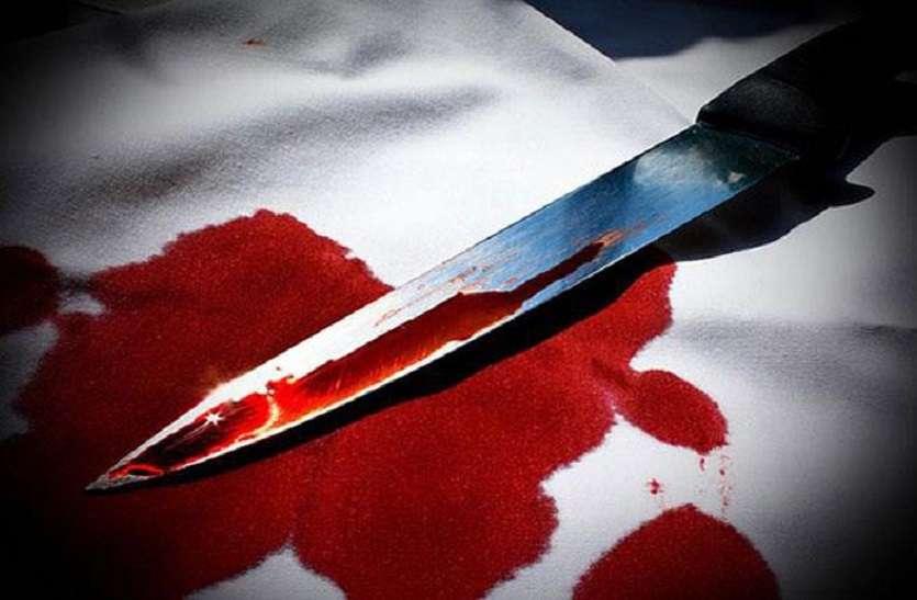 जमीन विवाद में युवक की चाकू मारकर हत्या