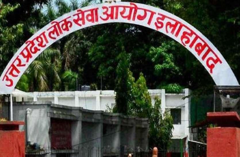 अरविंद कुमार मिश्रा बने उत्तर प्रदेश लोक सेवा आयोग के परीक्षा नियंत्रक