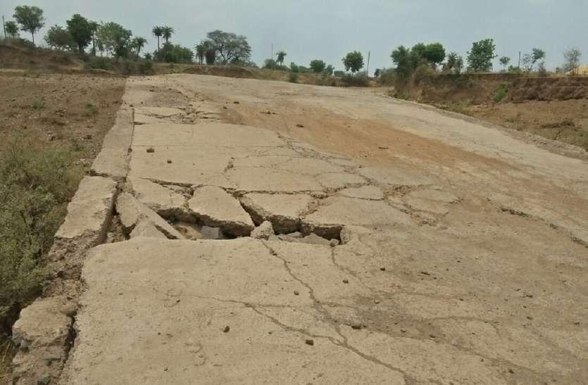 सड़क निर्माण पर करोड़ों खर्च, क्षतिग्रस्त पुल को छोड़ा