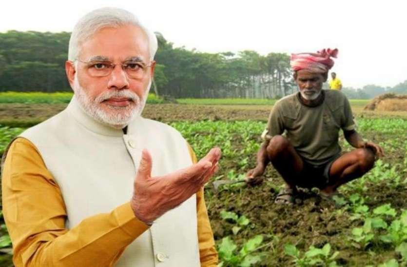 1 करोड़ किसानों को मोदी सरकार का तोहफा, 100 दिनों में मिलेगा किसान क्रेडिट कार्ड