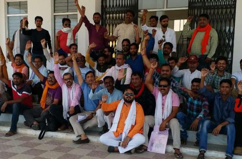 रेलवे के कम मुआवजा देने से हुए असंतुष्ट, पहुंच गए कलेक्ट्रेट, किया जमकर विरोध-प्रदर्शन