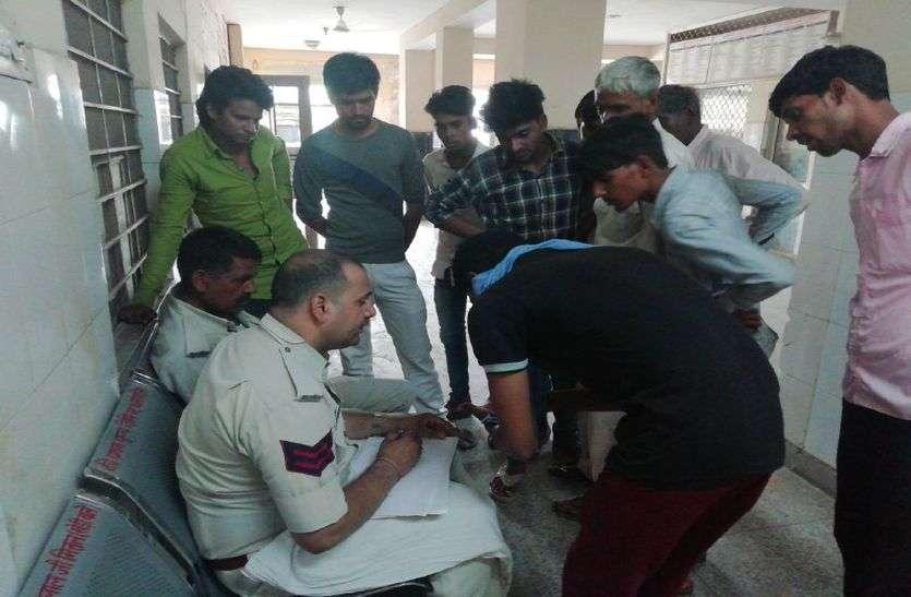 अलवर के रामगढ़ में फिर पीट-पीटकर हत्या, आरोपियों ने शौच करने गए युवक को लात-घूंसे मारकर मार डाला