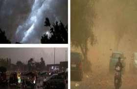 आंधी तूफान में एक दर्जन से ज्यादा लोगों की मौत, सीएम योगी ने किया मुआवजे का ऐलान