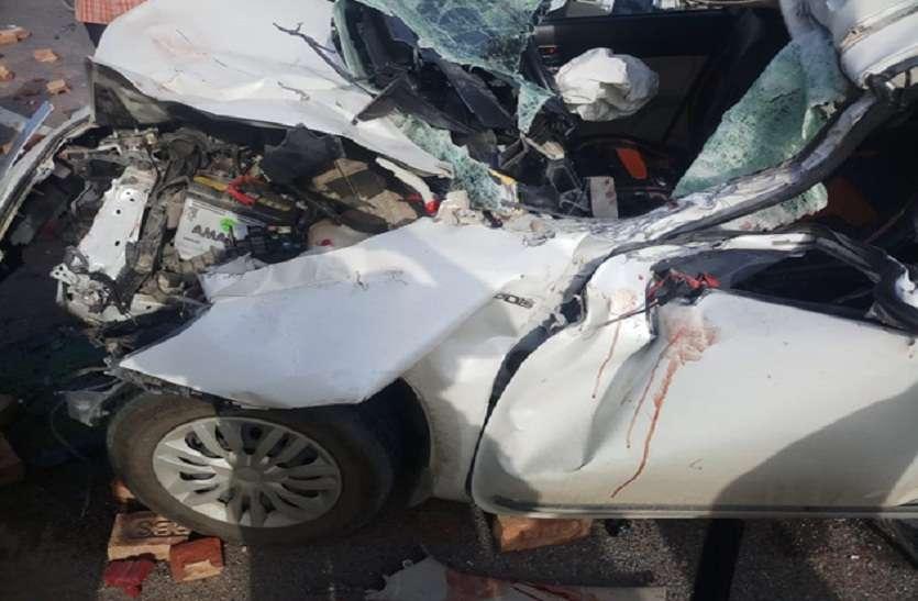 सड़क हादसों में चार की मौत, पांच घायल