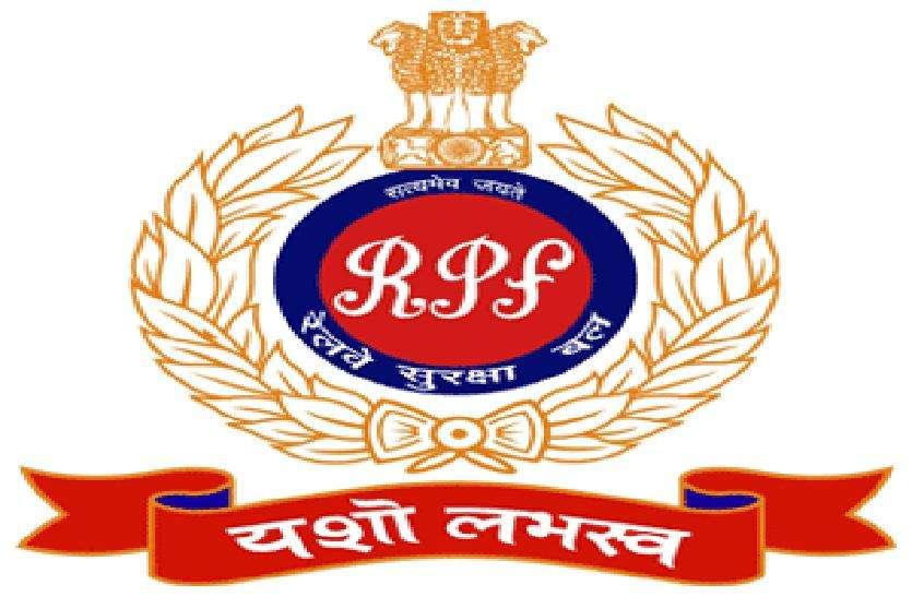 आरपीएफ का 'ऑपरेशन थंडर', जब्त की 1428 टिकटें