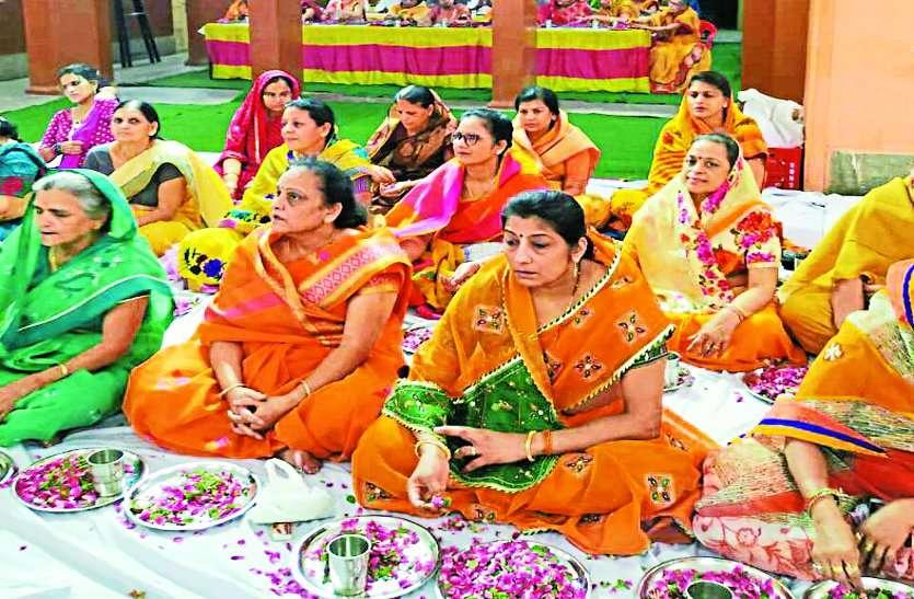 amarnath yatra registration from gwalior