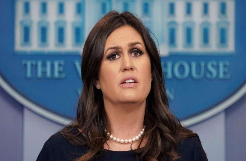 अमरीका: व्हाइट हाउस की प्रेस सचिव सारा छोड़ेंगी पद, राष्ट्रपति ट्रंप ने की घोषणा