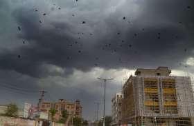 प्रदेश के इन इलाकों में तेज अंधड़ व बारिश के आसार, मौसम विभाग ने जताई संभावना