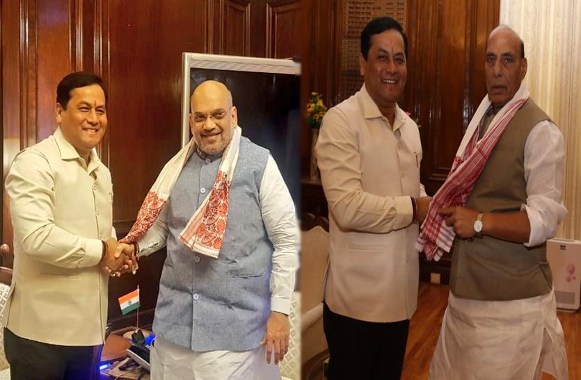 Assam: CM सोनोवाल ने शाह व राजनाथ समेत कई केंद्रीय मंत्रियों से की मुलाकात, की इन मुद्यों पर चर्चा
