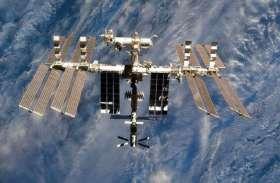 VIDEO: भारत बनाएगा स्पेस स्टेशन, जानिए क्या हैं इसके फायदे