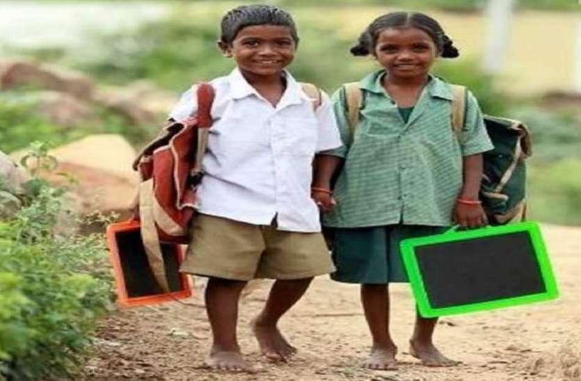 बनारस में RTE बना मजाक, मानक को दरकिनार कर गरीबों के बच्चों को भेज रहे 6 किलोमीटर दूर