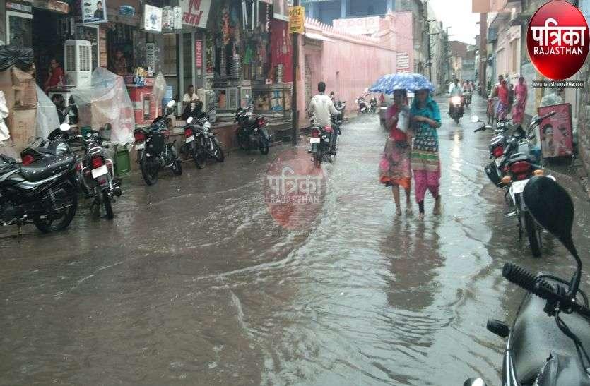 VIDEO : Vayu Cyclone ने राजस्थान के इन कस्बों में बरसाई राहत की बूंदें, बदले इस मौसम ने खिलाए सबके चेहरे