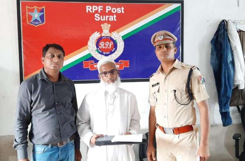सूरत और उधना आरपीएफ ने दो इ टिकट एजेंट पकड़े