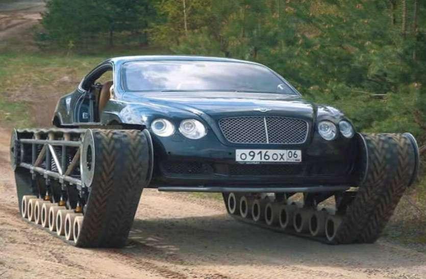 4 करोड़ की कार को इस शख्स ने बना डाला टैंक, लेकिन सड़क पर चलाने पर लगी है रोक