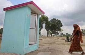 अमेठी में औंधे मुंह गिरी शौचालय निर्माण योजना, ओडीएफ गांव में खेतों में जा रहे ग्रामीण