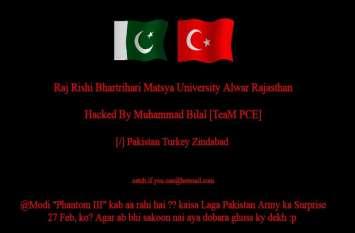 Matsya University की वेबसाइट फिर हुई हैक, पाकिस्तानी हैकर्स ने लिखा यह संदेश, साइबर सुरक्षा पर उठे सवाल