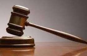 15 लाख रुपए धोखाधड़ी करने वाले व्यापारी को 2 वर्ष का सश्रम कारावास