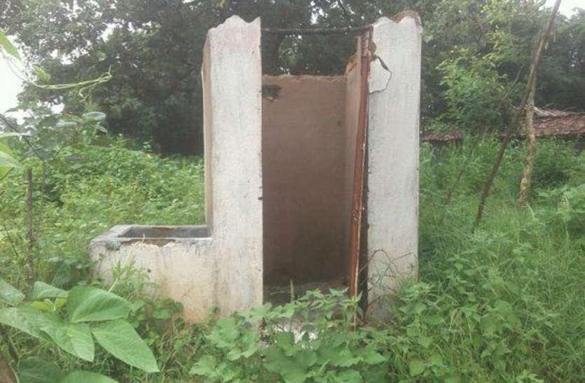 शौचालय निर्माण से परेशान हुए लोग, कहीं छत नहीं तो कहीं दरवाजे का अभाव