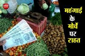 WPI घटकर 22 महीने के निचले स्तर पर, मई माह में 2.45 फीसदी रही, सब्जियां हुईं सस्ती