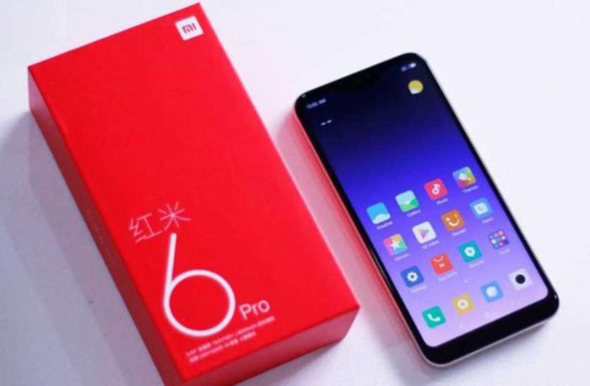 Redmi 6 Pro को Android 9 Pie का मिलने लगा अपडेट