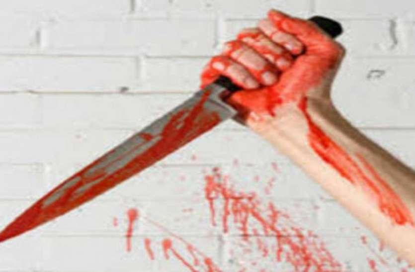दशहरा देखने गईं बहनों से छेड़छाड़ कर रहा था युवक भाई ने रोका तो सीने में घोंप दिया चाकू