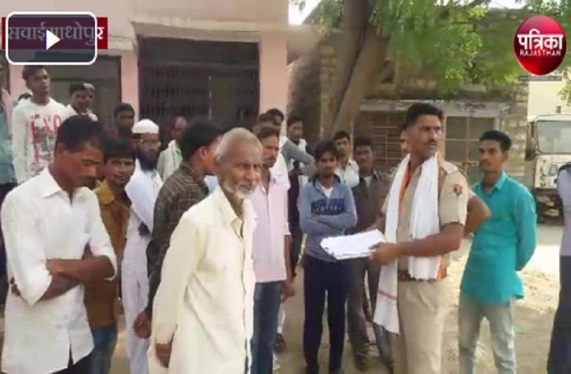 VIDEO : जीप की टक्कर से बाइक चालक की मौत, सामान्य चिकित्सालय से रैफर जयपुर के दौरान रास्ते मे तोडा दम