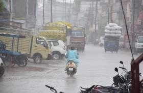 प्री-मानसून बारिश से भीगा जिला, 24 घंटे में 5.7 मिमी वर्षा