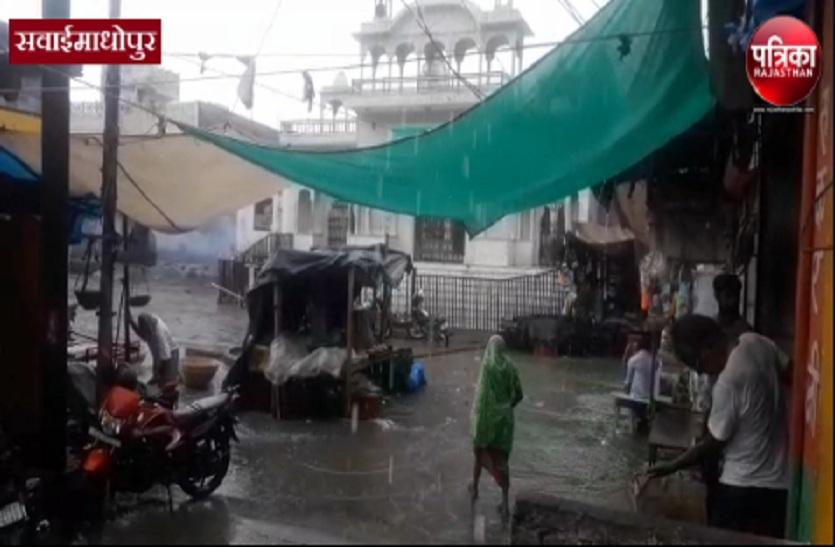 VIDEO : बौंली क्षेत्र मे बदला मौसम का मिजाज, आसमान से बरसी राहत