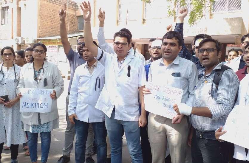 Video: रेजिडेंट डॉक्टर्स ने किया कार्य बहिष्कार, बंगाल सरकार के खिलाफ लगाए नारे