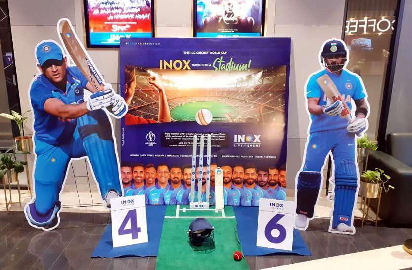 India vs Pakistan मैच का हाउसफुल, जयपुर होगा Joyfull