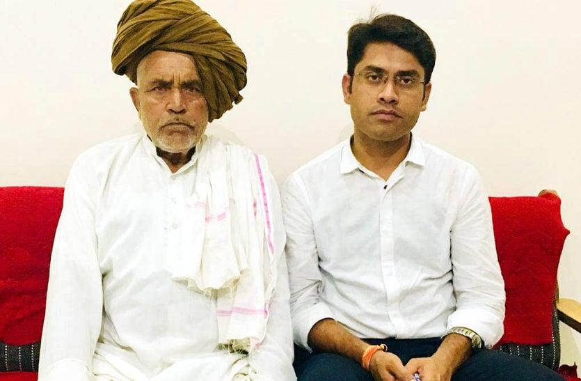 Fathers Day 2019 : कभी गांव में नहीं था कोई अफसर, किसान पिता ने बेटे को बनाया RAS, अब है जयपुर के ADM