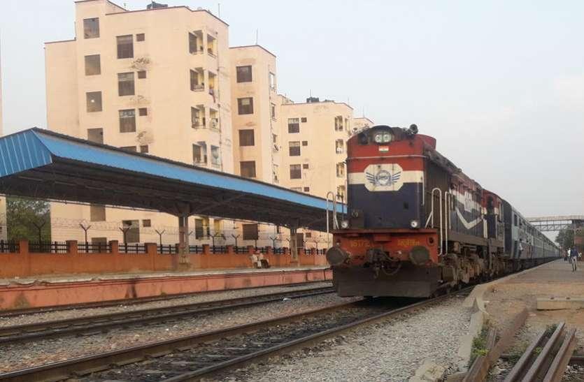 रेल यात्रियों के लिए खुशखबरी, लाखों लाेगाें काे जल्द मिलेगी बड़ी साैगात